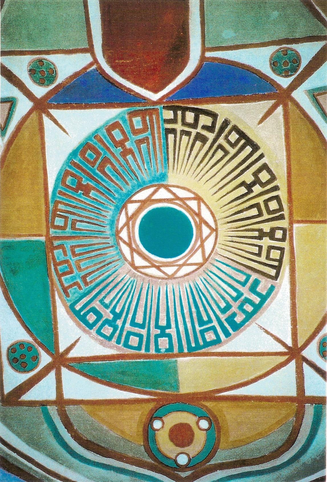 Fresque de 1982, Poitiers
